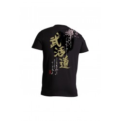T-shirt Adidas Judo Warriors